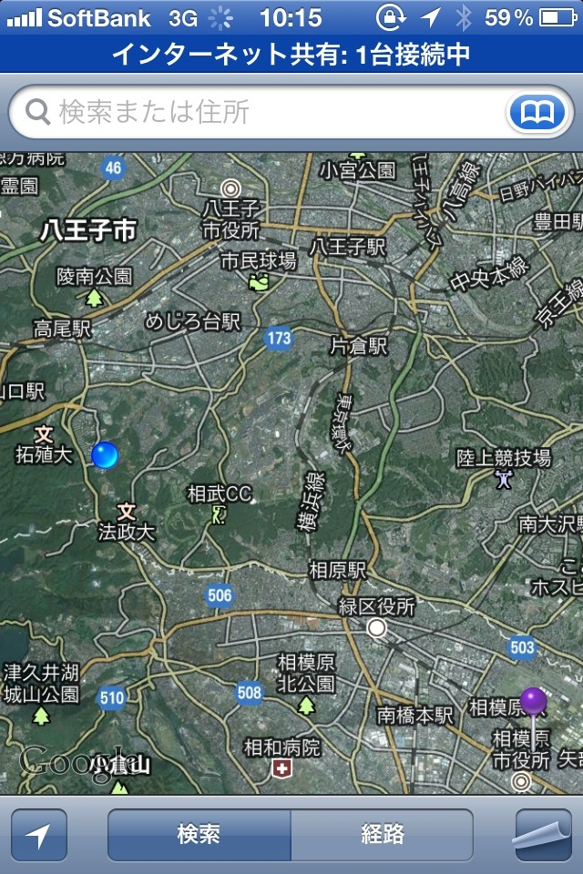 20120917-011727.jpg