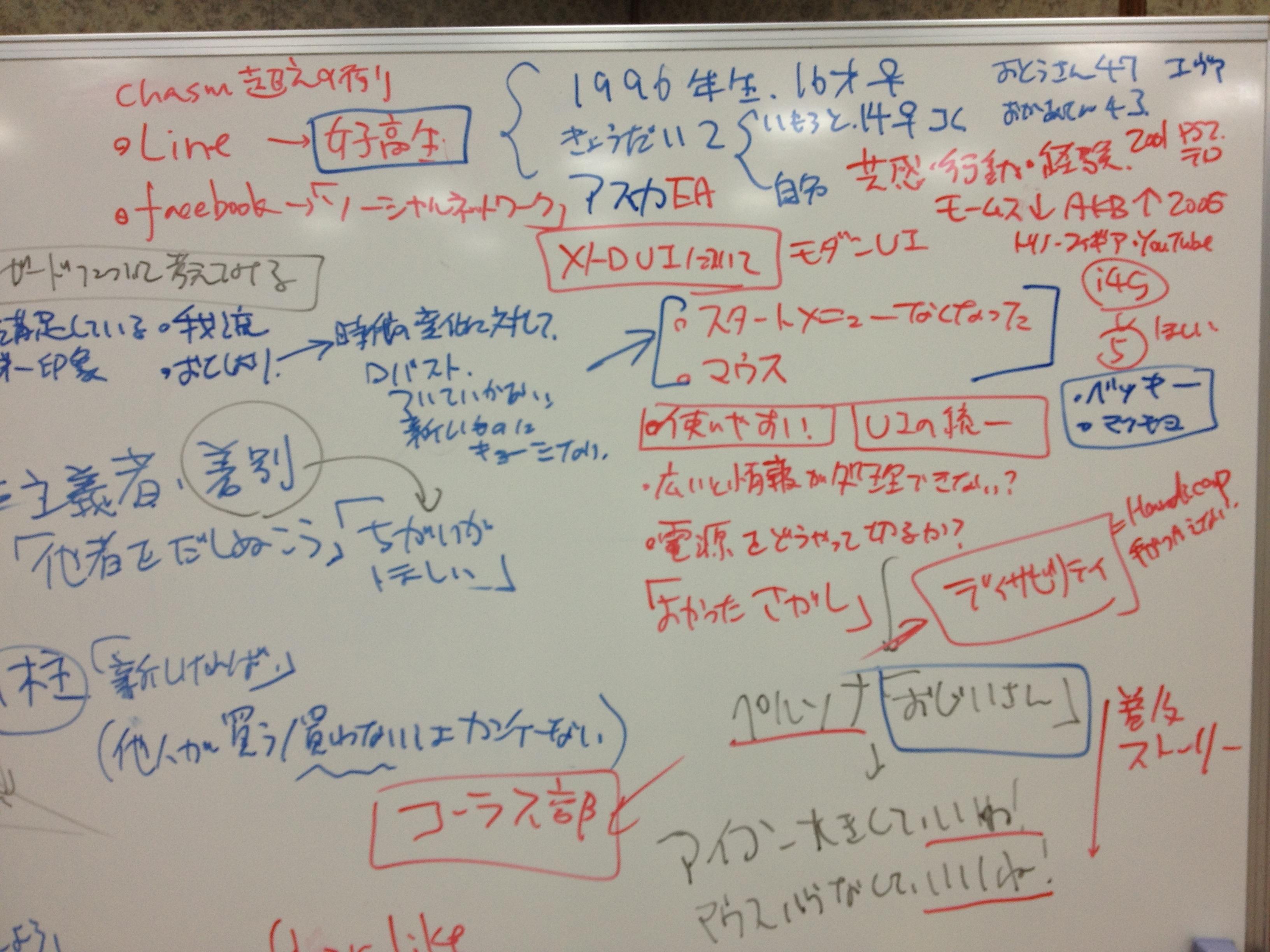 20121105-165844.jpg