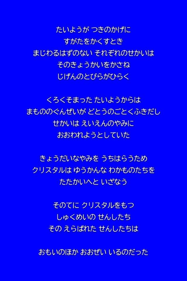 20130123-001657.jpg
