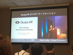 GDC2013-OculusVR