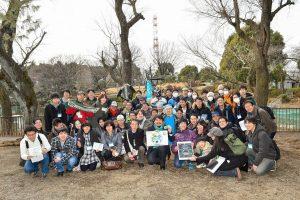 Fuchinobe3